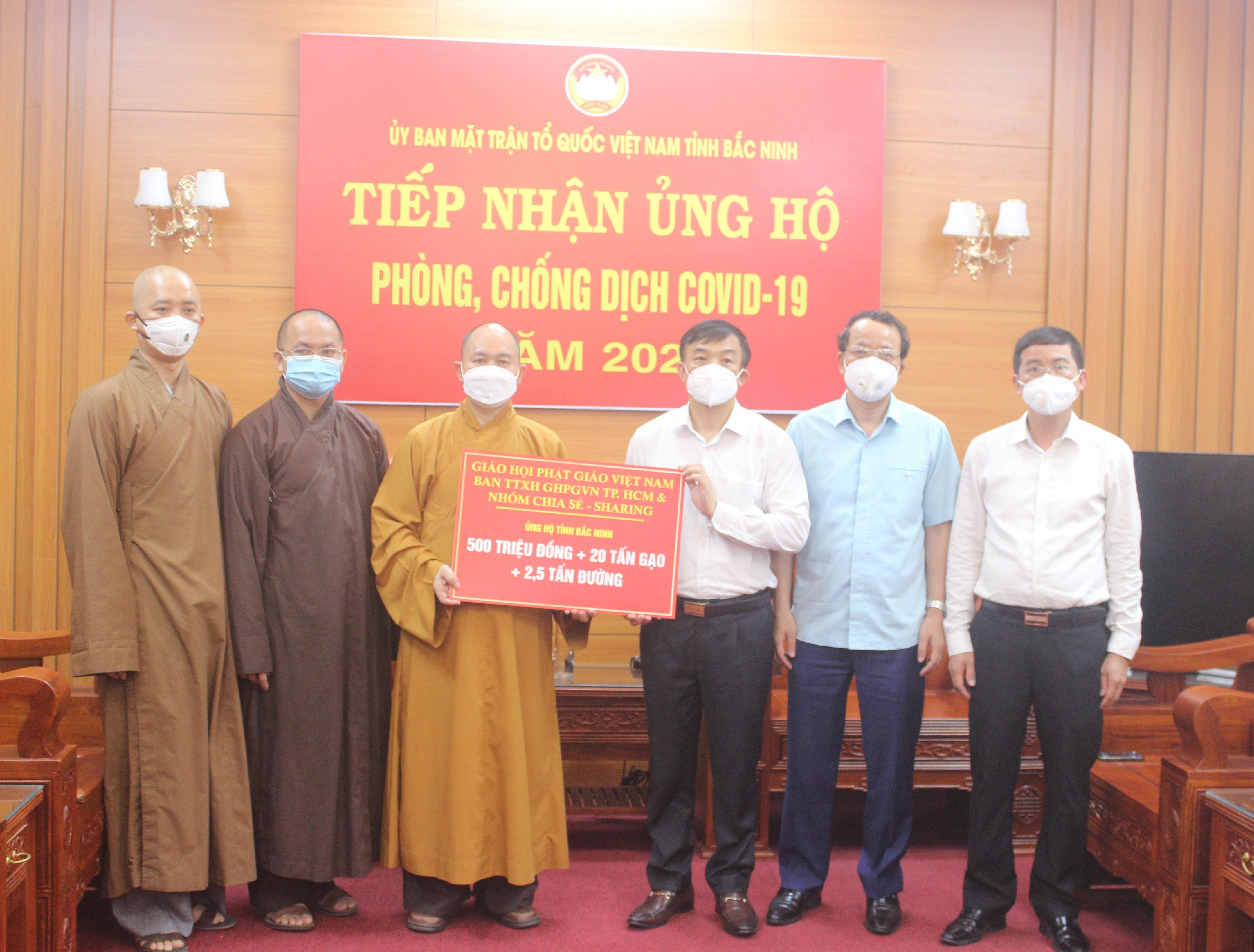 Giáo hội Phật giáo Việt Nam ủng hộ Bắc Ninh 500 triệu đồng phòng, chống dịch Covid-19